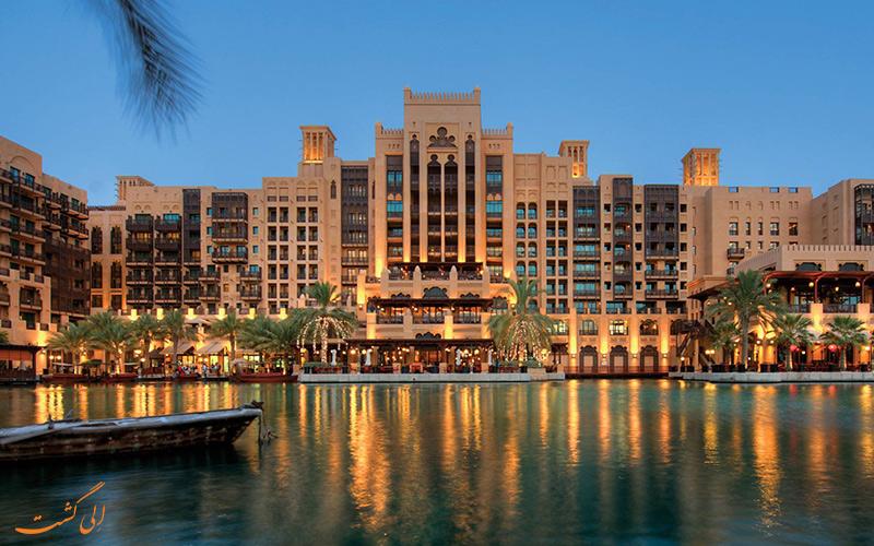 مينا السلام فندق 5 نجوم ، أحد أرقى الفنادق في دبي