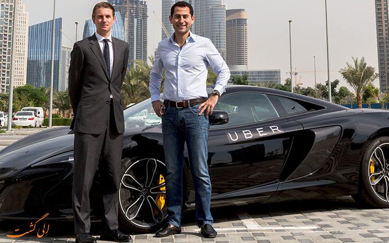أوبر ، إحدى وكالات تأجير السيارات في دبي