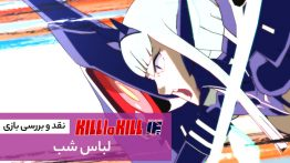 Kill la Kill: IF – The Game Review for Playstation