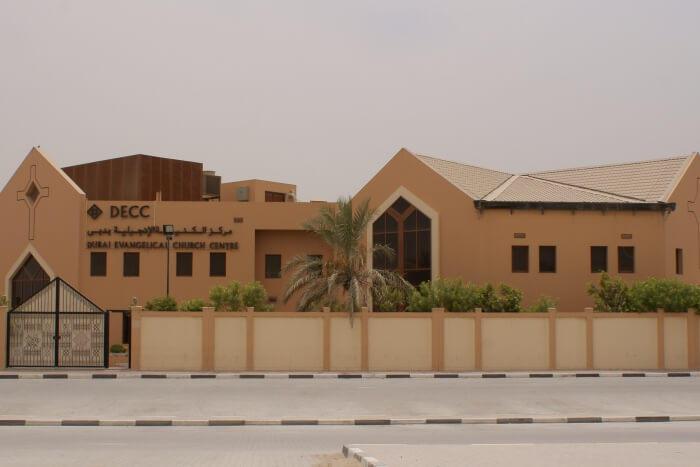 الكنيسة المسيحية المتحدة في دبي