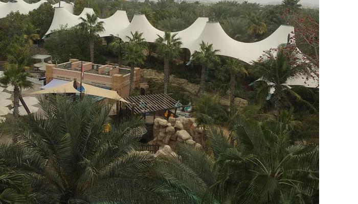 عرض الجانب خيمة