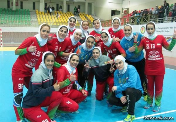 كرة اليد الإيرانية