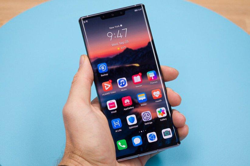 أفضل هاتف 2020
