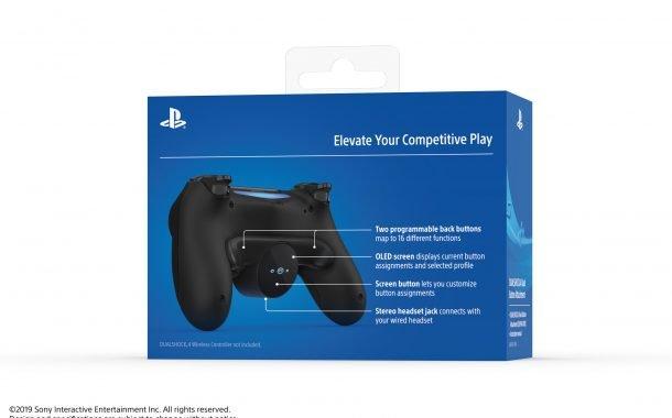 1576994860 457 هل ترغب Sony في إعداد مجموعة PlayStation 4 للدخول إلى أكو وب
