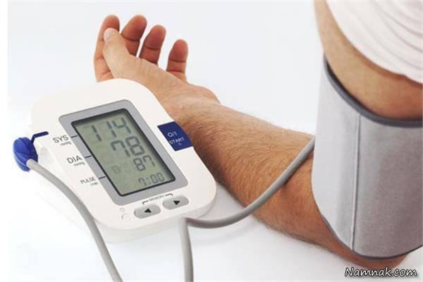 ارتفاع ضغط الدم وفقدان الوزن