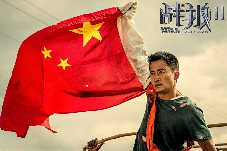 1578438106 775 تحقيق السينما الصينية في السنوات الأخيرة ؛ الرقابة وانتشار الفكر أكو وب