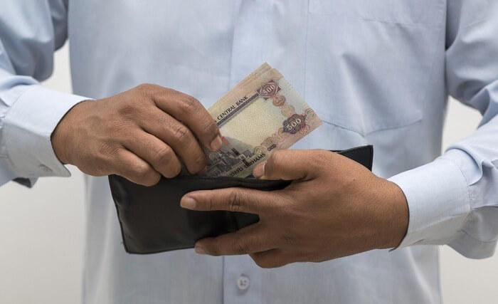 خذ العملة التي تشتد الحاجة إليها