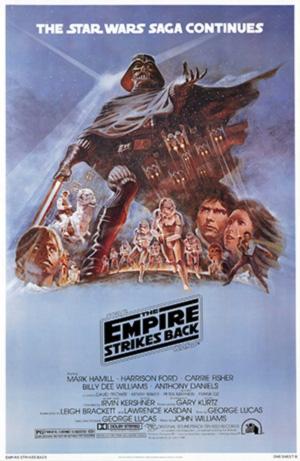 الإمبراطورية ضربات الظهر