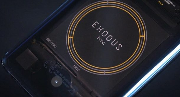 قدمت الصين HTC Exodus 1S Block الهاتف