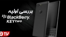 BlackBerry 2 Video Review (Gadget TV)