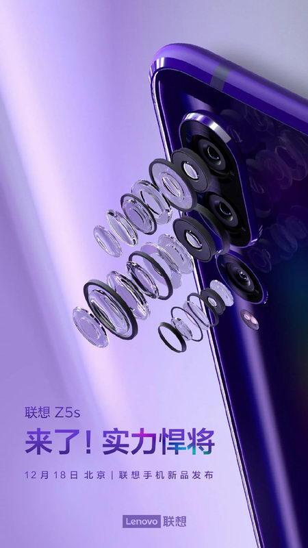 كاميرا Lenovo Z5S