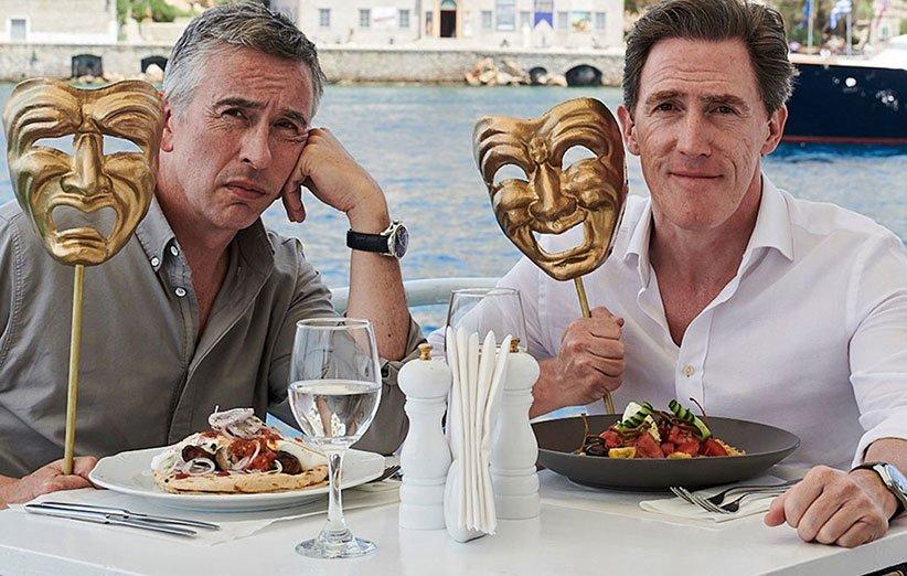 أفلام الصيف 2020 السفر إلى اليونان