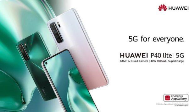 هاتف Huawei 5G