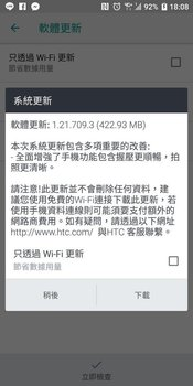 تحديث برنامج HTC U12 +