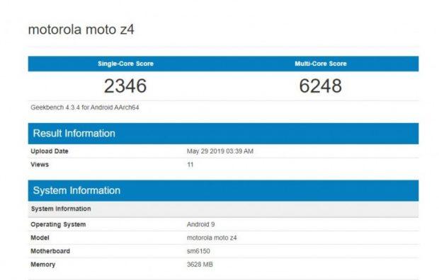 موتورولا موتو 4