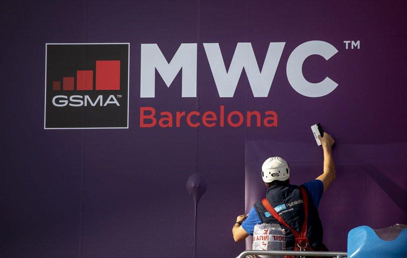معرض MWC 2021