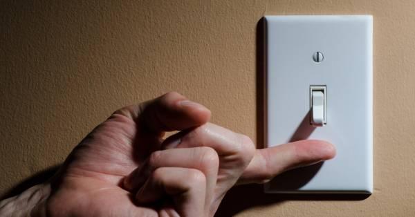 اطفئ الضوء