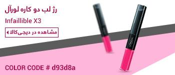 Color_Palette_Label_118465