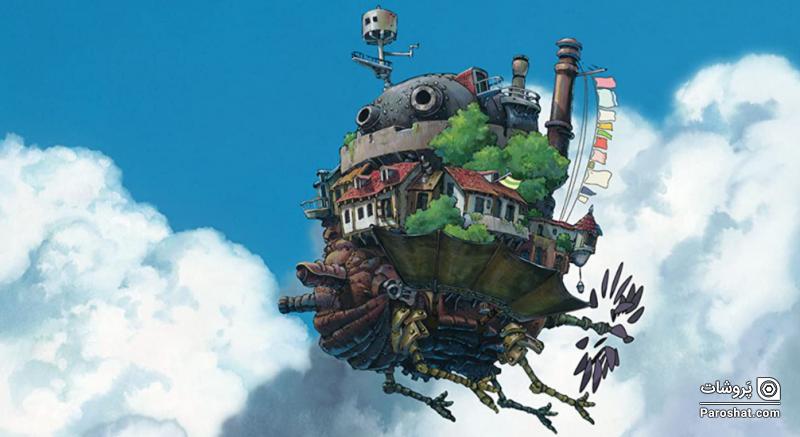 1609838191 837 تقديم أنمي قلعة هاول المتحركة ؛ قصة في مدح السلام أكو وب