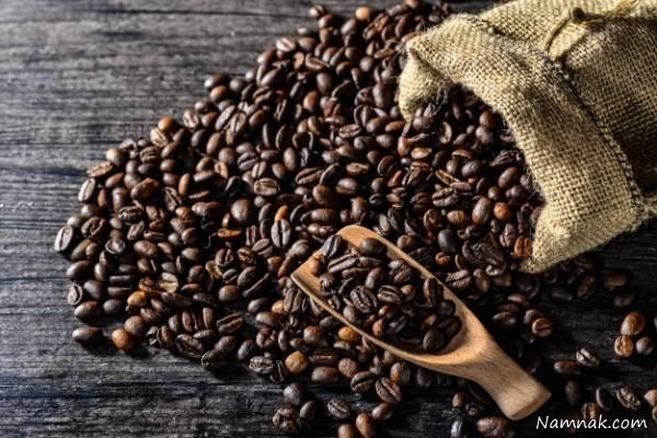 قهوة وفريزر