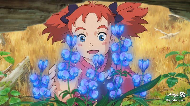 1609997447 805 نقدم لكم أنمي Mary and the Witchs Flower أكو وب