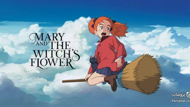 "نقدم لكم أنمي ""Mary and the Witch's Flower"""