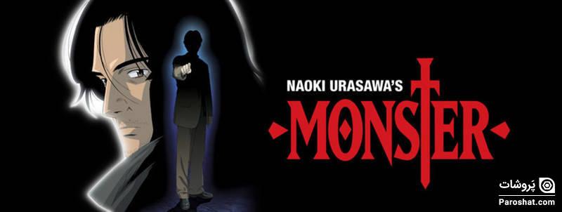 1610119494 130 10 رسوم متحركة رائعة مثل Death Note يجب أن تشاهدها أكو وب