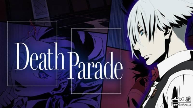1610119494 665 10 رسوم متحركة رائعة مثل Death Note يجب أن تشاهدها أكو وب