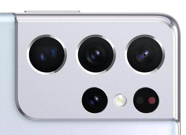 كاميرا S21 Ultra