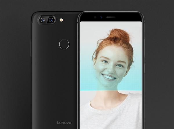 لينوفو S5