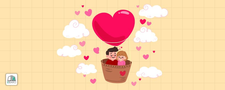 1610868760 264 4 نظريات مهمة عن الحب ؛ ماذا يسمي علماء النفس أكو وب