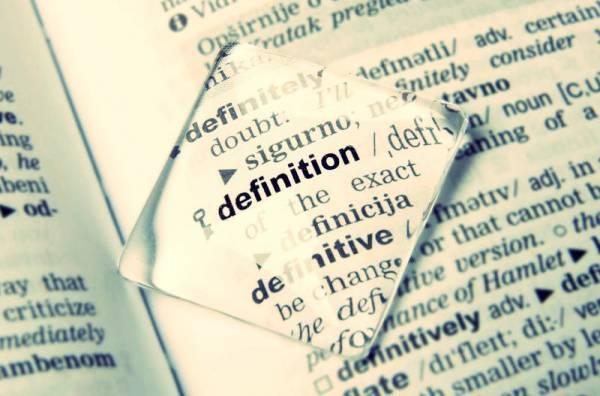 فوائد القاموس