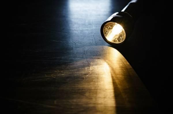 مصباح يدوي قديم