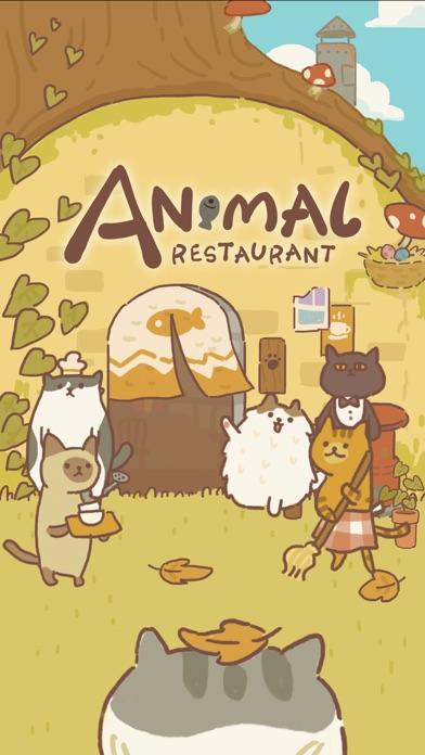 1612156718 307 مطعم حيواني أكو وب