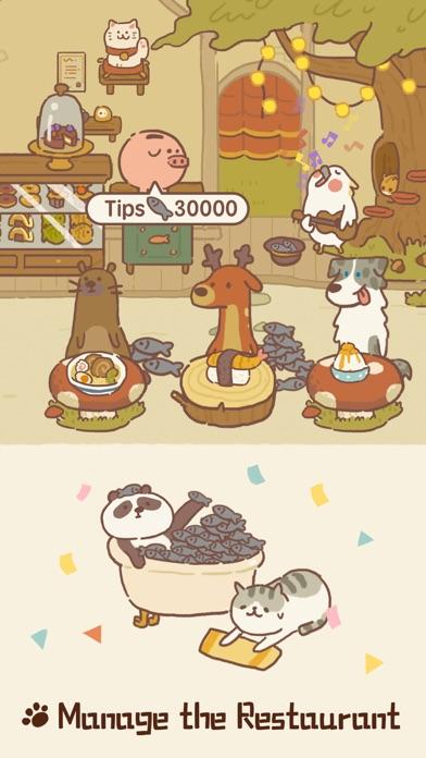 1612156718 615 مطعم حيواني أكو وب