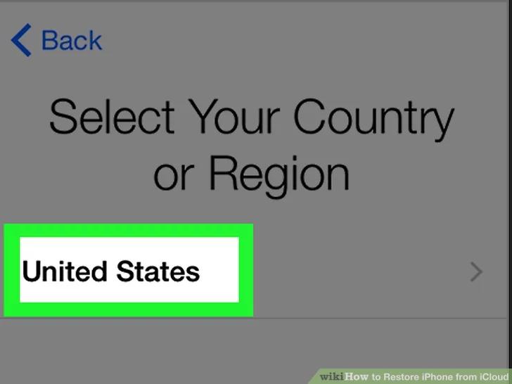 اختر بلدك أو منطقتك