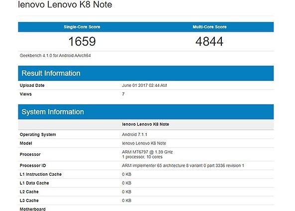مواصفات Lenovo K7 Note في GeekoBnch
