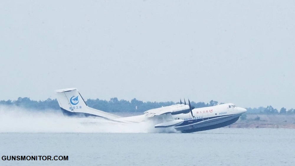 1614333555 169 AG600 ؛ السفينة الطائرة الصينية مراقب البنادق مجلة أكو وب