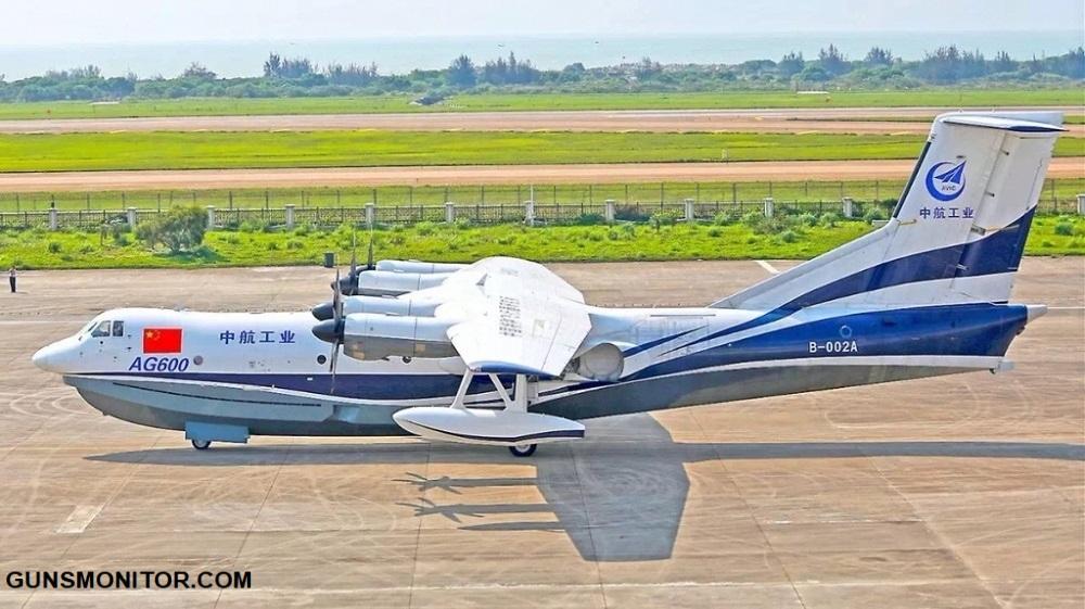 1614333555 548 AG600 ؛ السفينة الطائرة الصينية مراقب البنادق مجلة أكو وب