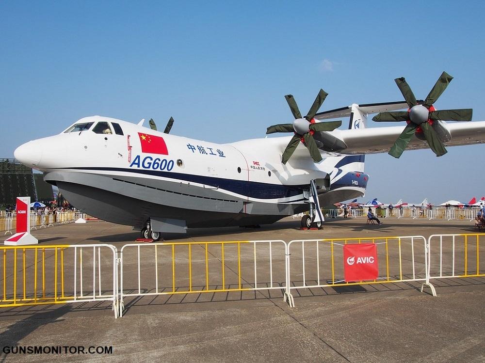 1614333556 129 AG600 ؛ السفينة الطائرة الصينية مراقب البنادق مجلة أكو وب