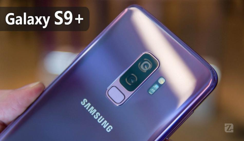 1618810952 814 قارن بين Galaxy S9 Plus و S8 Plus أكو وب