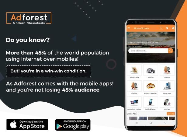 تطبيق Adforest الأصلي