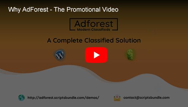 فيديو ترويجي للحلول المبوبة adforest