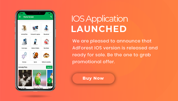 تطبيق إعلانات ios المبوبة