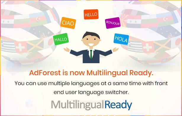 تصنيف adforest متعدد اللغات