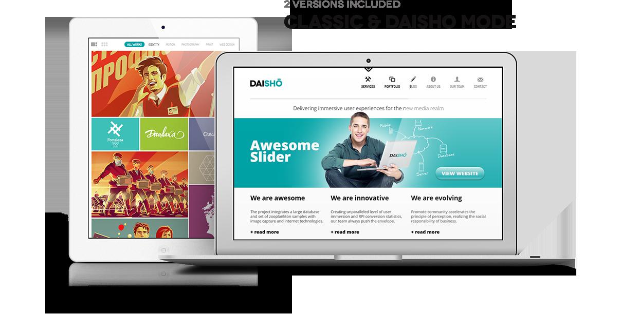 Daisho - سمة محفظة WordPress المرنة - 1