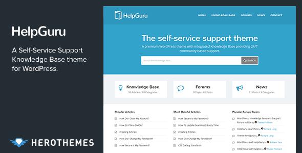KnowHow - سمة WordPress لقاعدة المعرفة - 18