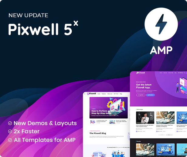 الإصدار 5 من Pixwell