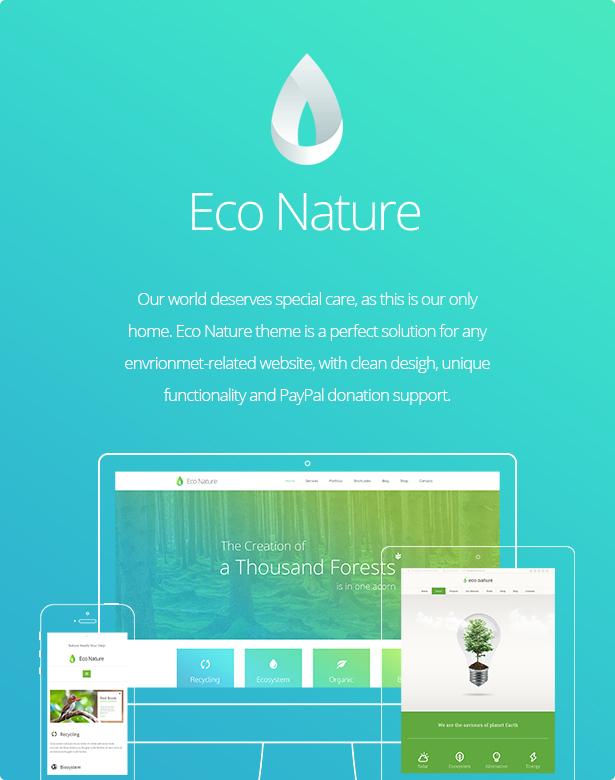 بيئة الطبيعة البيئية