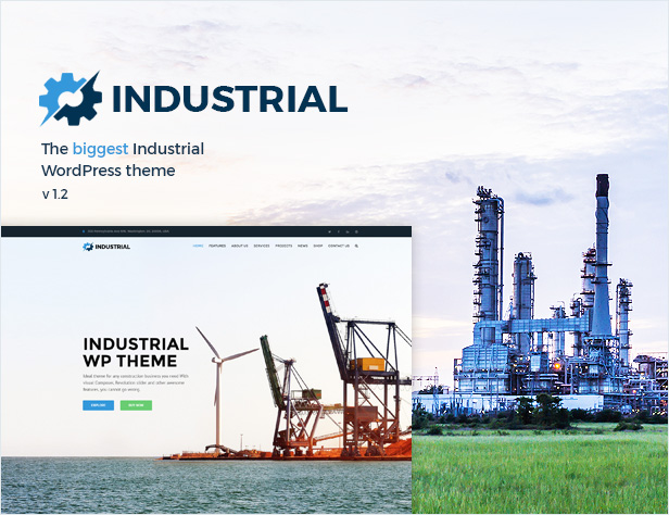 الصناعية - موضوع وورد الأعمال المصنع - 1